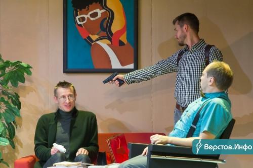 Убийство за сценой. В магнитогорской «драме» зрителям пришлось самим раскрывать преступление