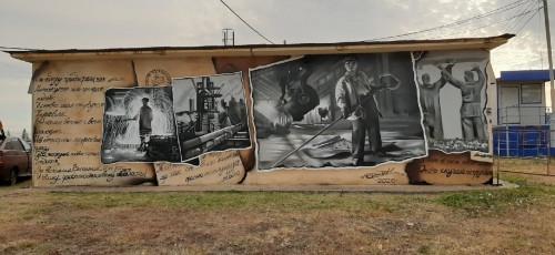 Теперь около «Арены Металлург». В Магнитогорске появился ещё один стрит-арт про город трудовой доблести
