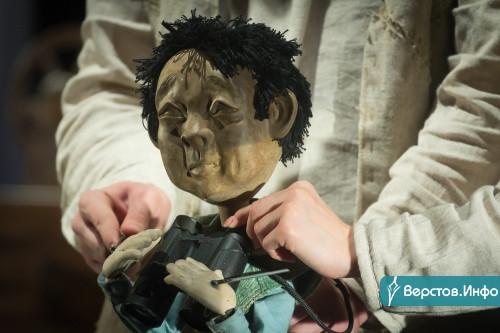 А был ли мальчик? Театр куклы и актёра «Буратино» готовит пронзительную премьеру