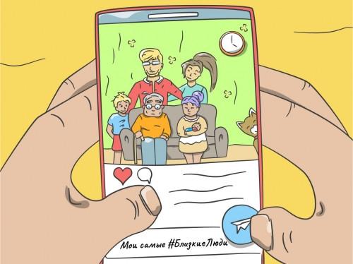 Как использовать смартфон на всю катушку, не переживая о трафике