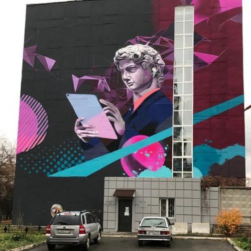 120 литров краски ушло на создание граффити с изображением современного Давида в Челябинске