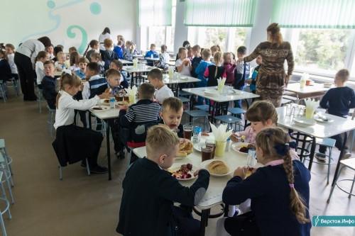 Можно съесть потом. В Магнитогорске ученики младших классов стали получать масло порциями