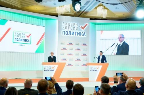 В политике он знает толк! Уроженец Магнитогорска стал «Лидером России»
