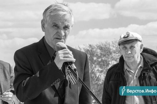 Ему было 77 лет. Ушёл из жизни бывший председатель ветеранского совета Борис Булахов