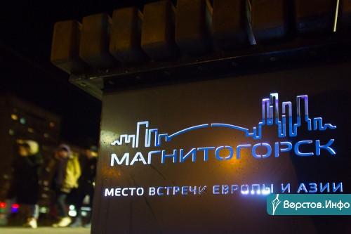 Бульваром доволен, предпринимателями – нет. Глава Магнитогорска проинспектировал пешеходную зону на проспекте К. Маркса