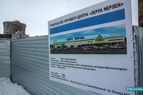 Так вот он какой! Магнитогорцам наконец-то показали, как будет выглядеть новый торговый центр на проспекте Ленина