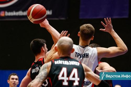Без шести игроков. Баскетбольный «Металлург» крупно проиграл в родных стенах