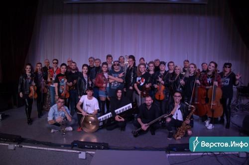 «Это было нечто!» Грандиозный концерт прошёл в зале Концертного объединения