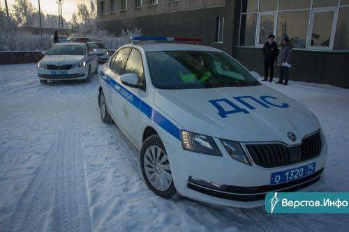 Чтобы аварий было меньше. В Магнитогорске ГИБДД подготовила к работе 35 новых автомобилей