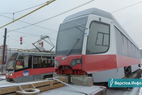 Ещё два вагона. В Магнитогорск продолжают поступать новенькие трамваи