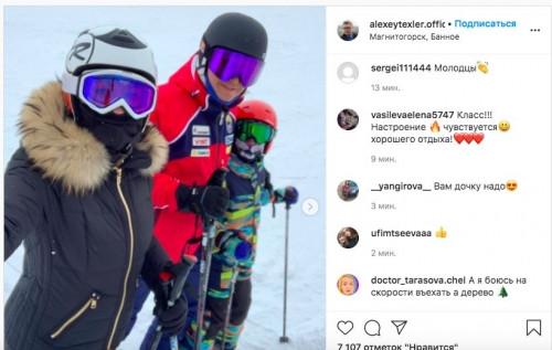 Опробовали склоны Банного. Алексей Текслер отдыхает с семьёй на магнитогорской горнолыжке