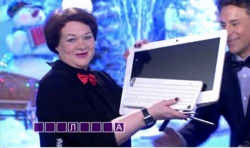 Главный волшебник «Поля чудес» подарил детям компьютер. Якубович исполнил желание южноуральских сирот