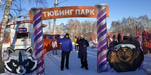 Качественный отдых. На ГЛЦ «Металлург-Магнитогорск» открыли тюбинг-парк и провели ремонты в «Юбилейном»