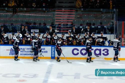 У Мозякина 500 передач в КХЛ! «Металлург» одержал непростую победу над «Салаватом Юлаевым»
