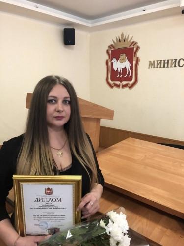 Высокие награды из рук министра. В Челябинске отметили двух работниц известного магнитогорского предприятия