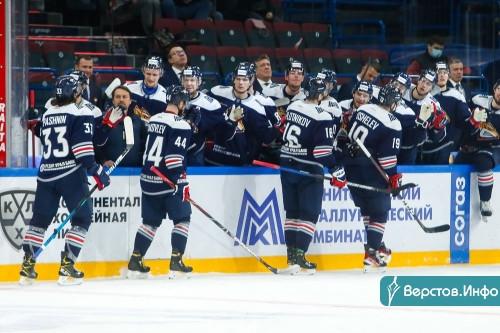 Убедительная победа! «Металлург» оказался сильнее «Локомотива»