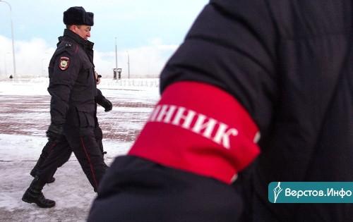 На улицах будет очень много силовиков! Полицейскую «Ночь» на Южном Урале растянут на три дня