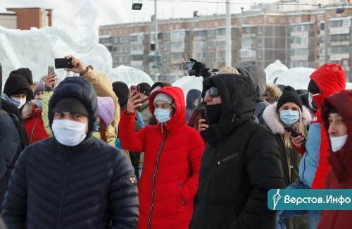 «Надоели беспредел и коррупция». Магнитогорцы вышли на протестный митинг в поддержку Навального