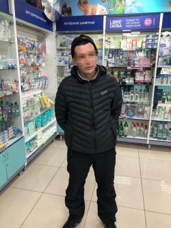 Неадекватный товарищ. Магнитогорец с ножом перепугал сотрудников аптеки