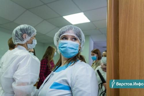 В Магнитогорске закрыли часть госпитальных баз. Горбольница № 3 вернётся к обычному режиму работы