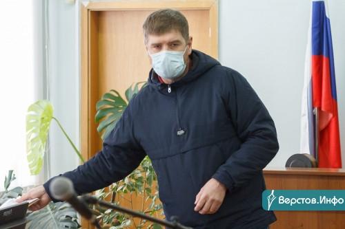 Его вычислили в телеграм-чате! Магнитогорца приговорили к штрафу за призывы прийти на митинг в поддержку «Новального»