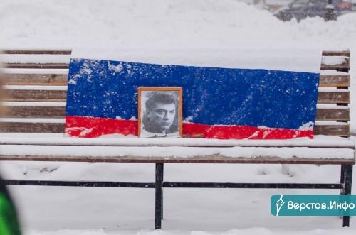 Пикет прошёл мирно. Магнитогорские «яблочники» устроили у Первой палатки мемориал памяти