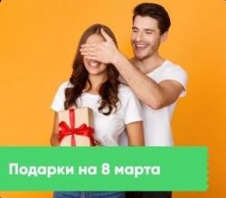 Попробуйте со скидкой! «Чёрная пятница» на Biglion.ru