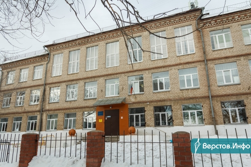 Пять месяцев без стимулирующих выплат! Педагоги школы № 6 обратились в прокуратуру после конфликта с директором