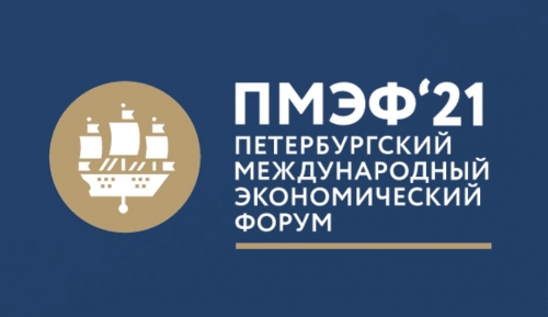 Председатель совета директоров ПАО «ММК» на ПМЭФ-2021 встретился с представителями крупного бизнеса и государственных структур